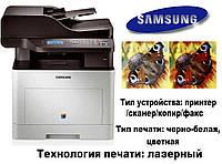 Цветной, лазерный Принтер Samsung CLX-6260 FR  (прошит, после перезаправки не требует замены чипов)