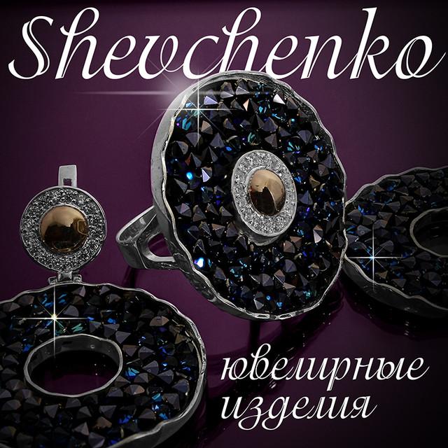Логотип пром ФЛП Шевченко