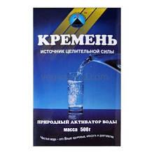 Кремний, камень для очистки воды 500 грамм