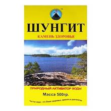 Шунгит, камень для очистки воды