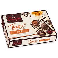 Шоколадные конфеты Sarotti Tiamo Cognac (трюфельный коньяк), 125 г.