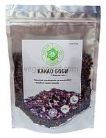 Какао бобы дробленые, Harmonia Interna 250 грамм
