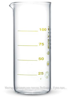 Стакан мерный для спиртного в бары и кафе -100,150,200 мл