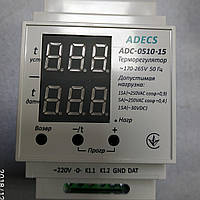 Терморегулятор ADC-0510-15  (датчик не входит в комплект поставки)