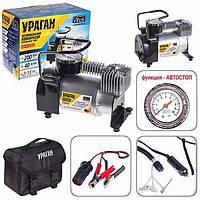 Автомобильный компрессор Ураган 12052 150psi/15Amp/40л/прикур.+ перех/ автостоп автомобильный насос для подкачки шин от прикуривателя