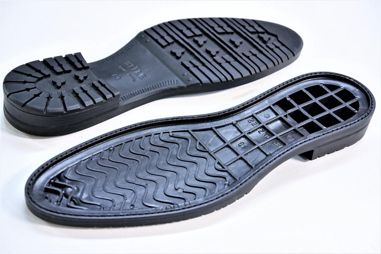 Подошва для обуви мужская Бронзе-2 р.40-45