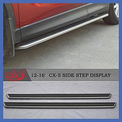 Боковые пороги оригинал V1 (2 шт) - Mazda CX-5 2012-2017 гг.