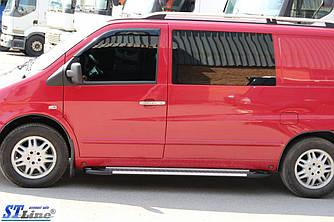 Рейлинги Skyport - Mercedes Vito W638 1996-2003 гг.