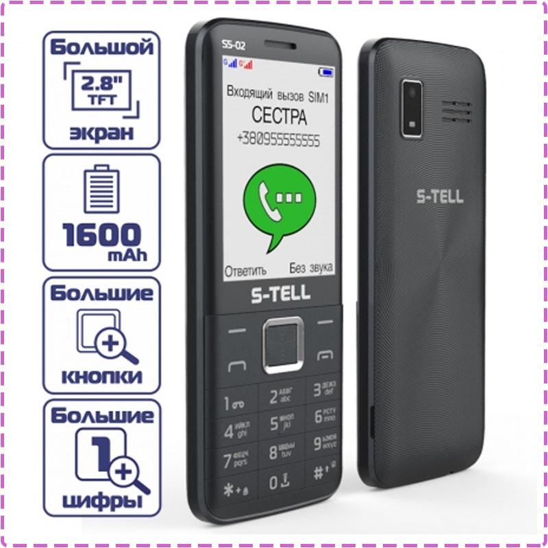 Мобильный телефон S-Tell S5-02 Black на 2 сим-карты