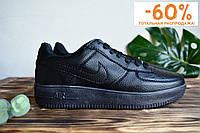 ТОП СКИДКА -60%! Кроссовки Найк Аир Форс / Nike Air Force по доступной цене черные короткие