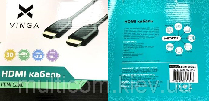 05-07-294. Шнур HDMI (штекер - штекер), version 2.0, в коробке, 10м