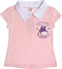 Футболка-поло Valeri-Tex 1868-55-242-006 104 см Розовый, КОД: 265068