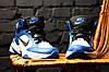 Зимние мужские кроссовки Nike M2K Tekno Winter Blue топ реплика, фото 4