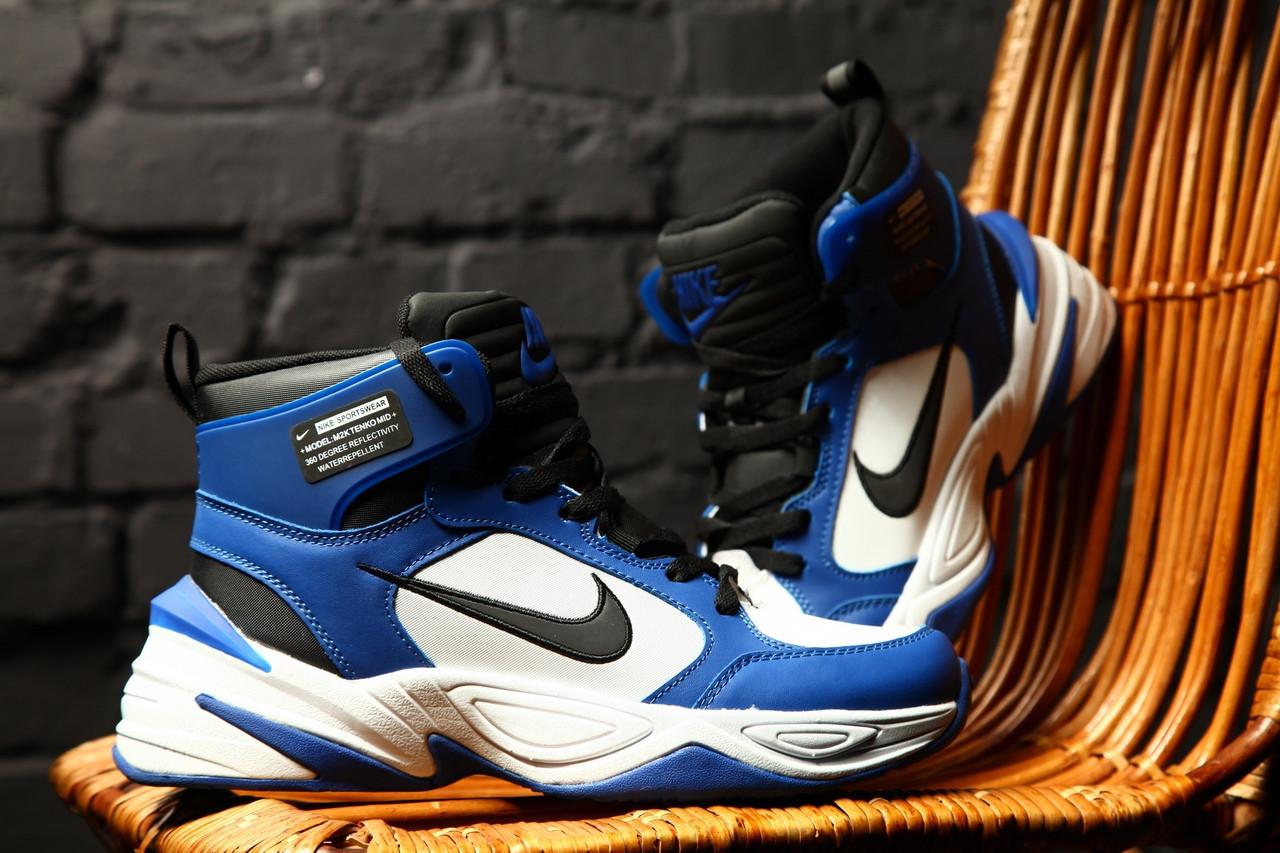 Зимние мужские кроссовки Nike M2K Tekno Winter Blue топ реплика