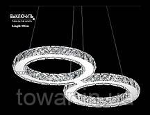 Люстра хрустальная LED Crystal RING HIT