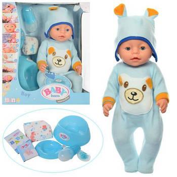 Функциональный пупс с кнопкой на животе Беби Борн мальчик аналог Baby Born Boy BL033D Функциональный набор