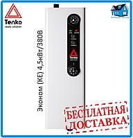 """Электрический котел ТЭНКО (TENKO) """"Эконом"""" (КЕ) 4.5 кВт/380 В тенко"""