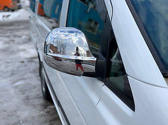 Накладки на зеркала VITO 2004-2010 (2 шт) - Mercedes Viano 2004-2015 гг.