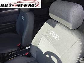 Чехлы на сиденья Audi А-4 (B6) с 2000-04 г ТМ Элегант тканевые.