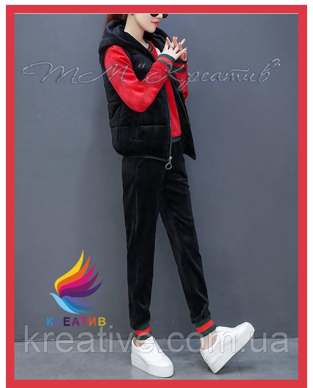 Оптом  велюровые костюмы с жилетом с вашим логотипом (под заказ от 50 шт.)