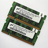 Комплект оперативной памяти Micron SODIMM DDR2 4Gb (2Gb+2Gb) 800MHz 6400s CL6 (MT16HTF25664HY-800E1) Б/У, фото 1