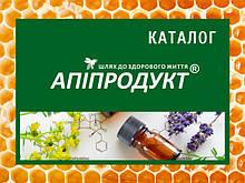 """Каталог ТМ """"Апіпродукт"""" [Продукти бджільництва, Апібальзами. Фітосиропи]."""