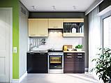 Кухня Марта (Світ меблів) 2.6м, фото 5