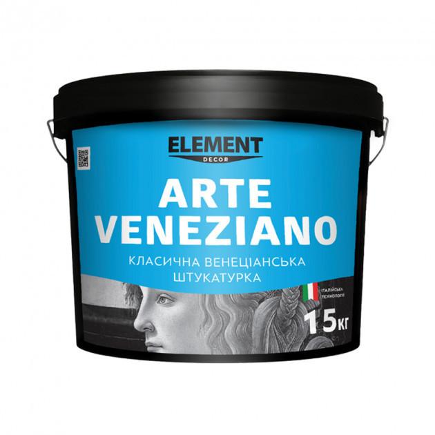 Венеціанська штукатурка ARTE VENEZIANO ELEMENT DECOR 15 кг