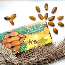 Королевский финик упаковка, Ливия 1 кг