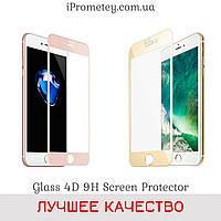 Защитное стекло Glass™ 4D 9H Айфон 7 iPhone 7 Айфон 8 iPhone 8 Оригинал