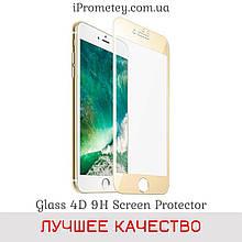 Защитное стекло Glass™ 4D 9H Айфон 7 iPhone 7 Айфон 8 iPhone 8 Оригинал Gold Золотой