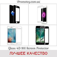Защитное стекло Glass™ 4D 9H Айфон 6 Plus iPhone 6 Plus Айфон 6s Plus iPhone 6s Plus Оригинал, фото 1
