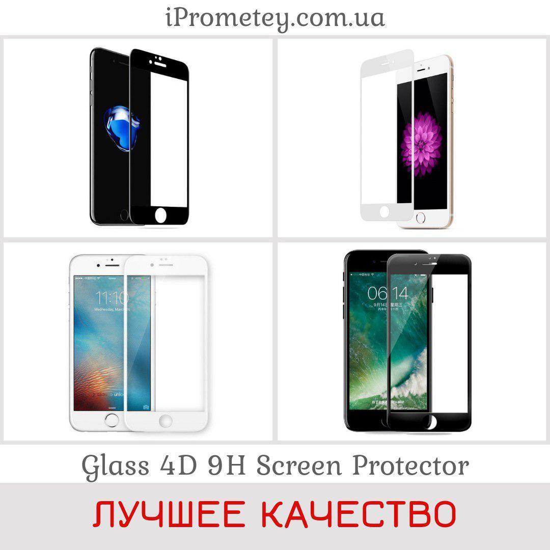 Защитное стекло Glass™ 4D 9H Айфон 6 Plus iPhone 6 Plus Айфон 6s Plus iPhone 6s Plus Оригинал