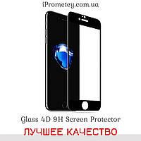 Защитное стекло Glass™ 4D 9H Айфон 6 Plus iPhone 6 Plus Айфон 6s Plus iPhone 6s Plus Оригинал Black Черный