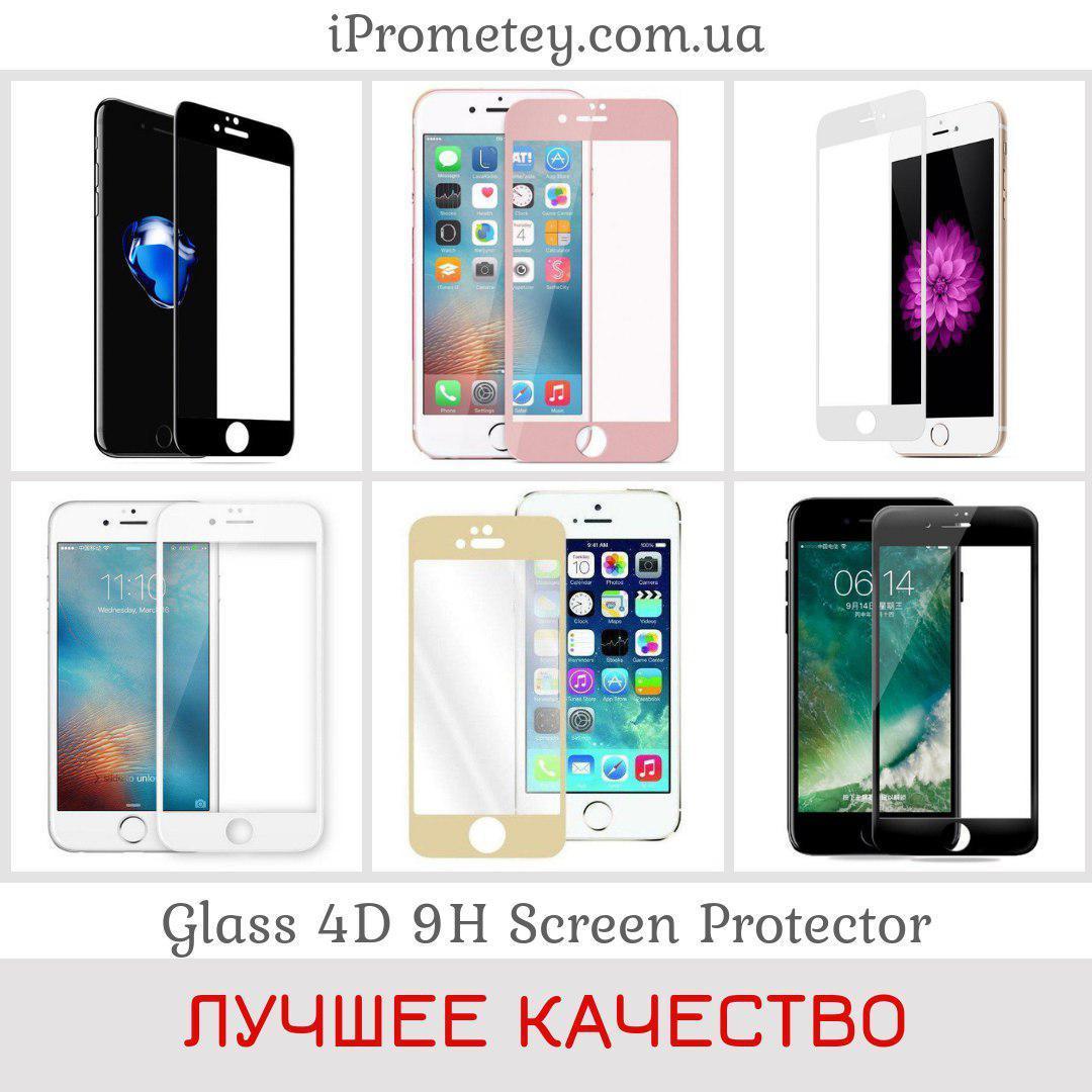 Защитное стекло Glass™ 4D 9H Айфон 7 Plus iPhone 7 Plus Айфон 8 Plus iPhone 8 Plus Оригинал, фото 1