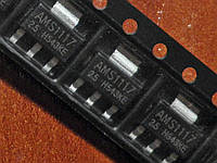 AMS1117-2.5 (LM1117) SOT223 Линейный стабилизатор