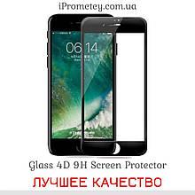 Захисне скло Glass™ 4D 9H Айфон 7 Plus iPhone 7 Plus Айфон 8 Plus iPhone 8 Plus Black Оригінал UV Чорний УФ