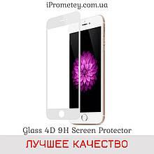 Защитное стекло Glass™ 4D 9H Айфон 7 Plus iPhone 7 Plus Айфон 8 Plus iPhone 8 Plus Оригинал White Белый