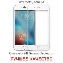 Захисне скло Glass™ 4D 9H Айфон 7 Plus iPhone 7 Plus Айфон 8 Plus iPhone 8 Plus White Оригінал UV Білий УФ