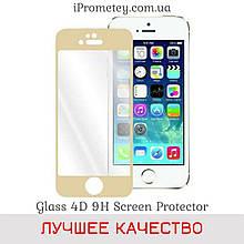 Защитное стекло Glass™ 4D 9H Айфон 7 Plus iPhone 7 Plus Айфон 8 Plus iPhone 8 Plus Оригинал Gold Золотой