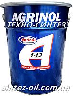 Смазка 1-13 Агринол (17 кг)