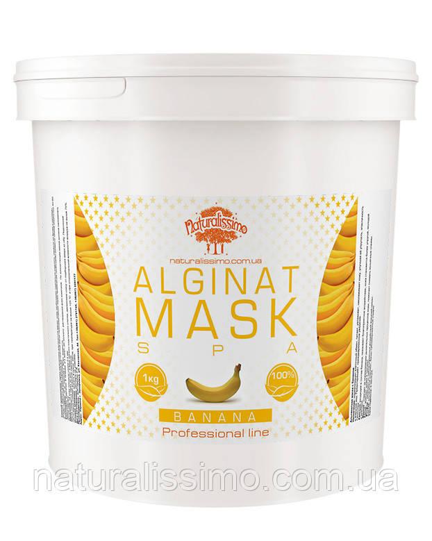 Альгинатная маска с бананом, 1000 г