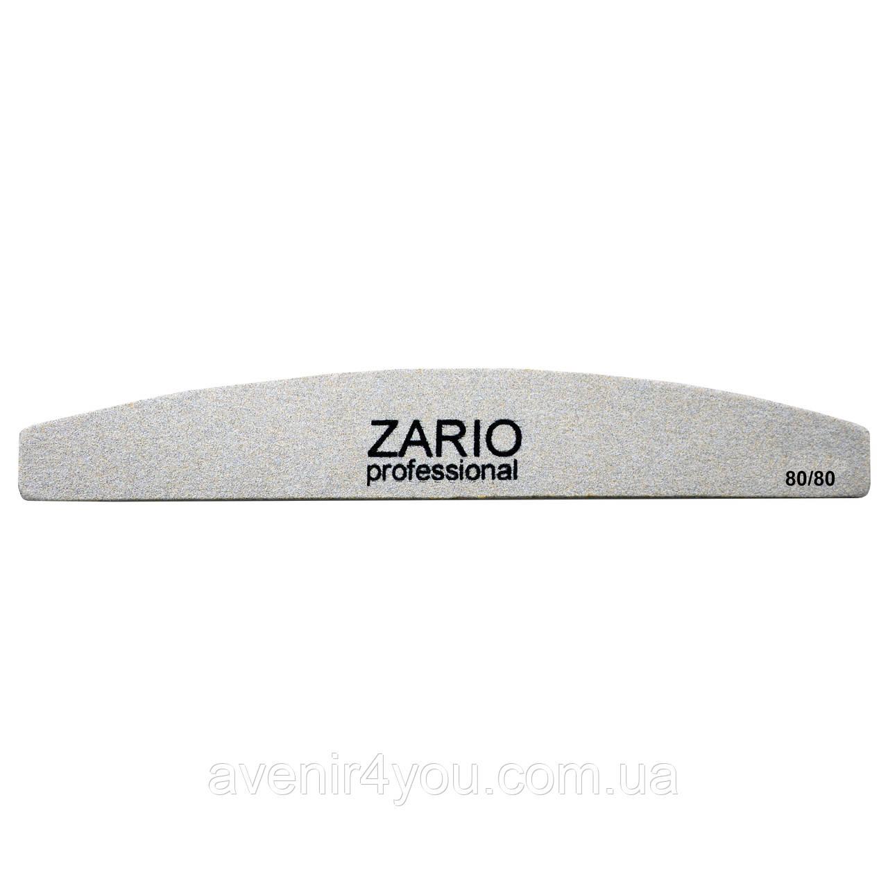 Тонкая пилка для ногтей Zario 80/80 грит Месяц