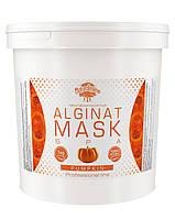 Альгинатная маска с тыквой, 1000 г