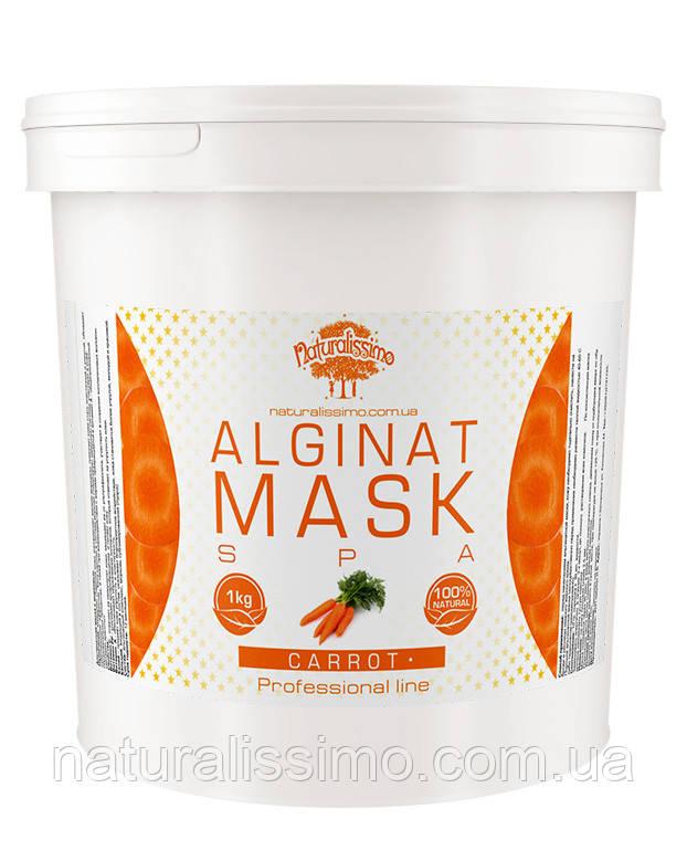 Альгинатная маска с морковью, 1000 г