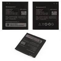 Аккумулятор для Lenovo A586, A765e, S696, A630T, A670T (BL204) 1700 mAh