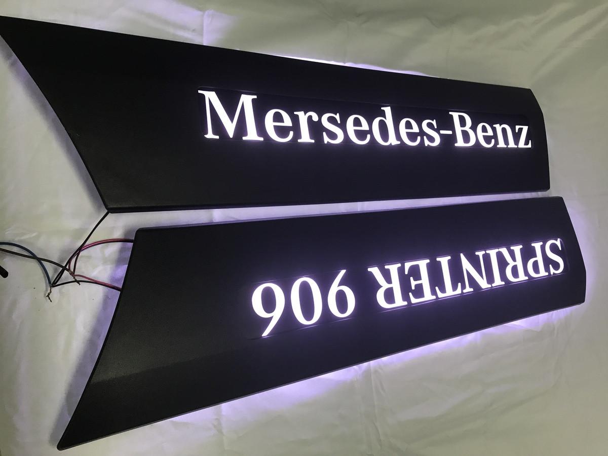 Молдинг з підсвічуванням (2 шт) - Mercedes Sprinter 2006-2018 рр.