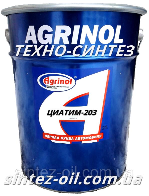 Смазка ЦИАТИМ-203 Агринол (17 кг)