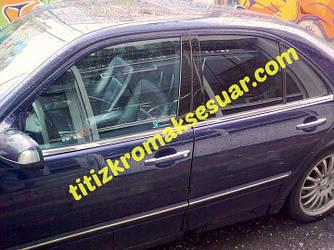 Хром накладки на штатні молдинги вікон(4 шт., нерж. сталь) - Mercedes E-klass W210