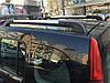 Оригинальные рейлинги (с поперечинами) - Mercedes Citan 2013+ гг., фото 2